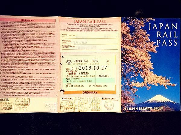 2016-11-05 15.31.59_副本.jpg