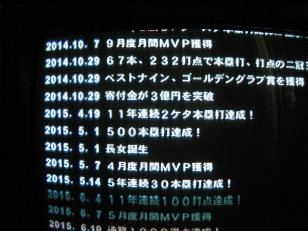 歷史剪影7