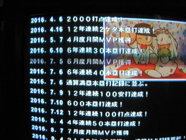歷史剪影8