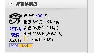 4001.JPG