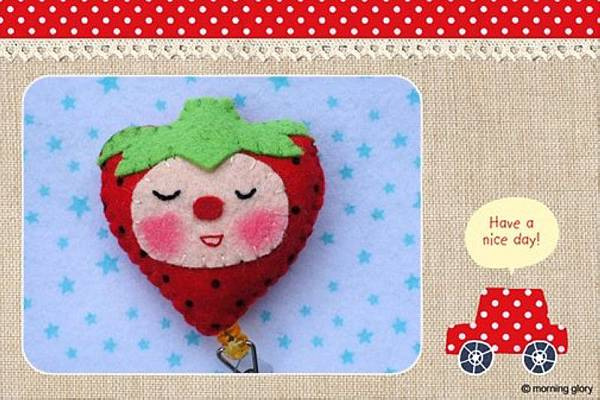 紅鼻子小草莓 NT120.jpg