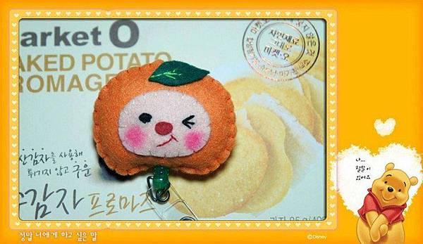 紅鼻子小橘子 NT120.jpg