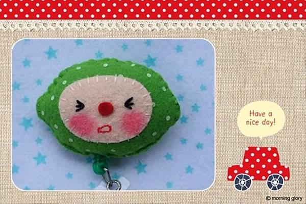 紅鼻子小檸檬NT120.jpg