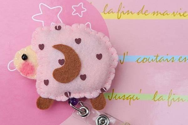 粉紅色牧羊座NT120.jpg