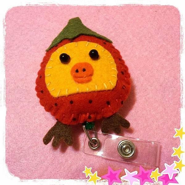 草莓小雞(豬鼻子)識別證NT150.jpg