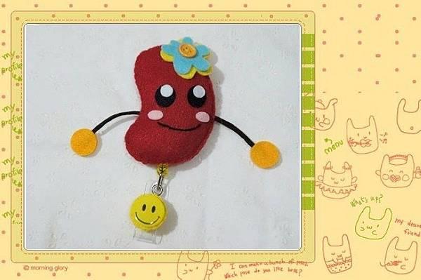 腎臟寶寶女生版 NT150.jpg