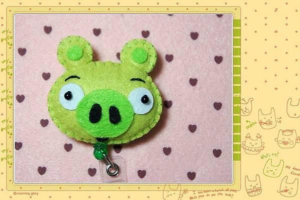 綠豬NT150.jpg
