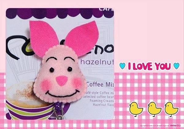 維尼的好朋友粉紅小豬 NT150.jpg