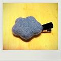雲朵羊毛氈髮夾(大)NT80.jpg