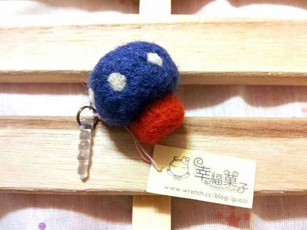 蘑菇羊毛氈耳機塞NT150.jpg