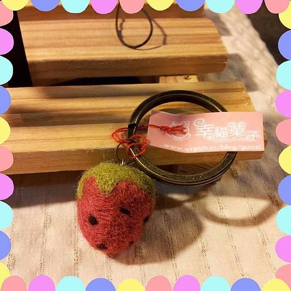 草莓羊毛氈鑰匙圈NT150.jpg