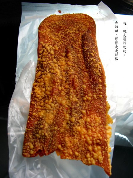 杭州85度C麵包