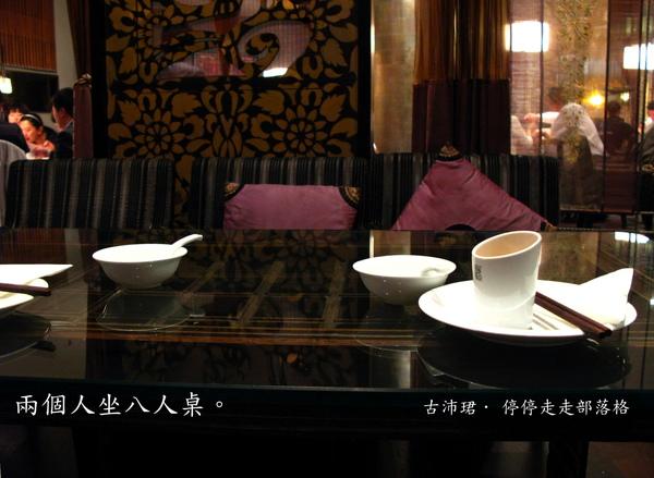 杭州.外婆家餐飲