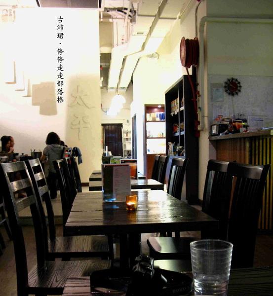 【日記】天下太平餐廳