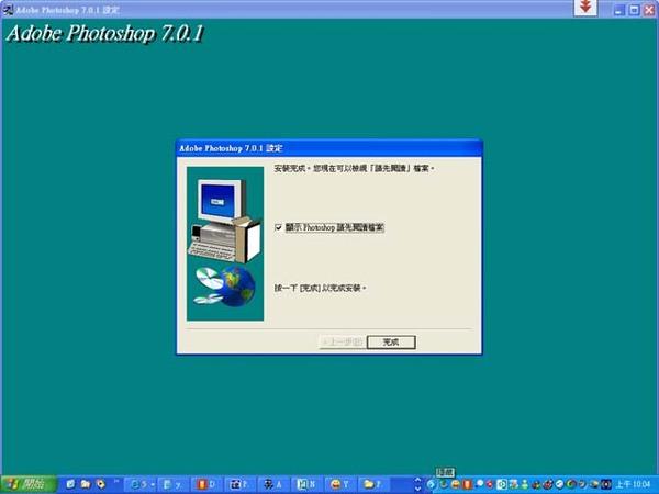 athlon3