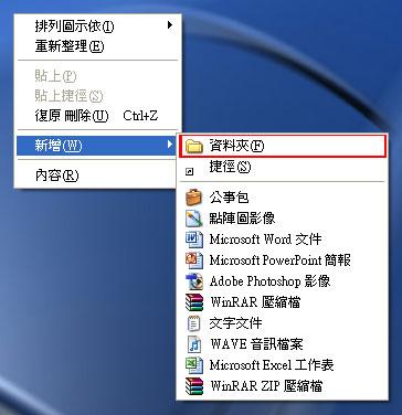 folder1.jpg