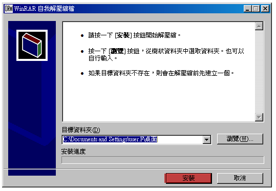 kbox_remove_drm01_2.png