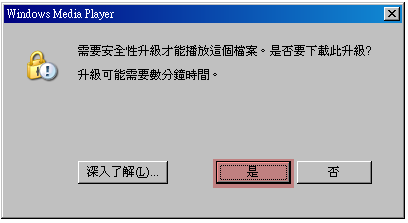 kbox_remove_drm10.png
