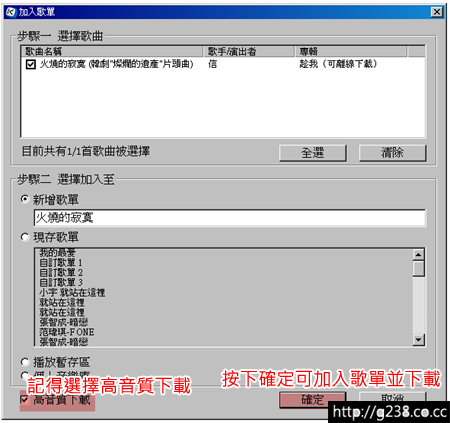 kbox_remove_drm17.png