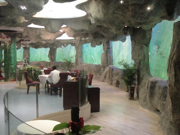 img4.海底餐廳