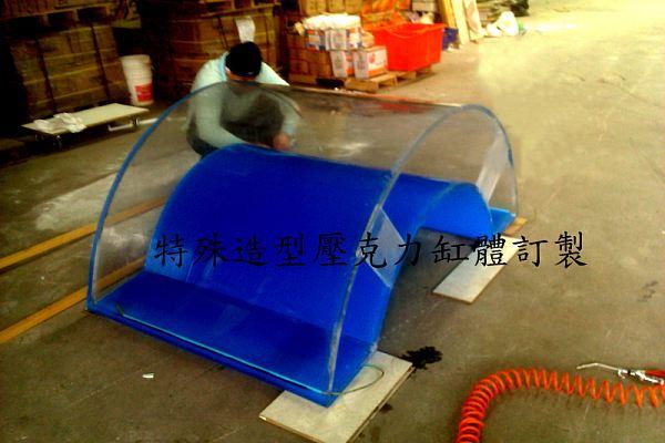img32.造殊造型壓克力缸