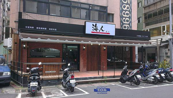 01.店景(L)