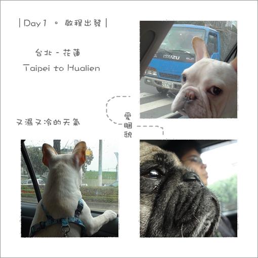 2009-12-25_花蓮行_000.jpg