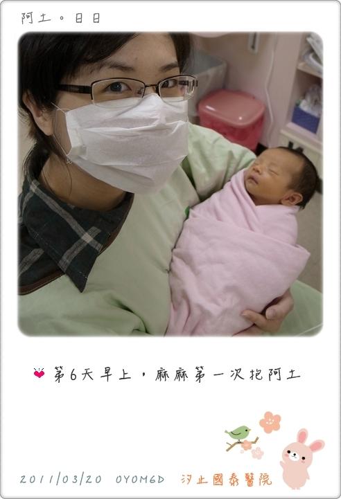 2011-03-20-1.JPG