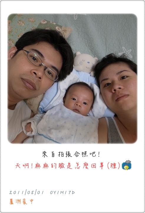 2011-05-01-3.JPG