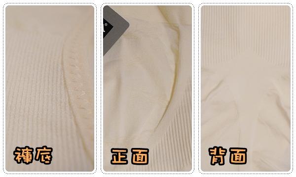 孕婦內褲_004.jpg
