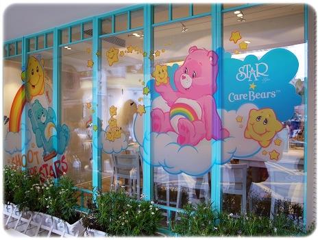 Dazzling Cafe蜜糖吐司_002.jpg