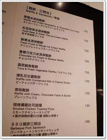 2010-11-23_士林咖啡弄_007.jpg