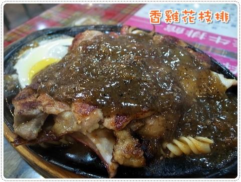 2010-11-02_東湖佳佳牛排_009.jpg
