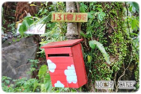 No.19Cafe'_002.JPG