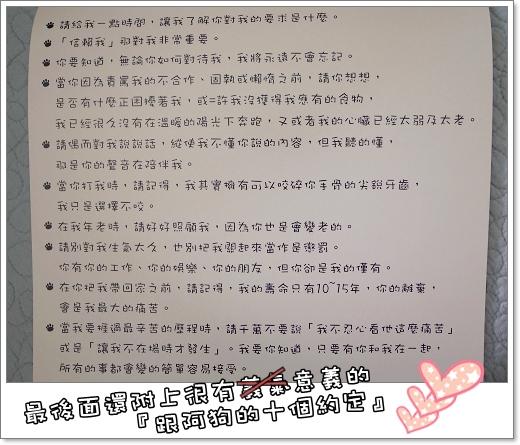 法鬥月曆_010.jpg