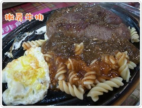 2010-11-02_東湖佳佳牛排_011.jpg