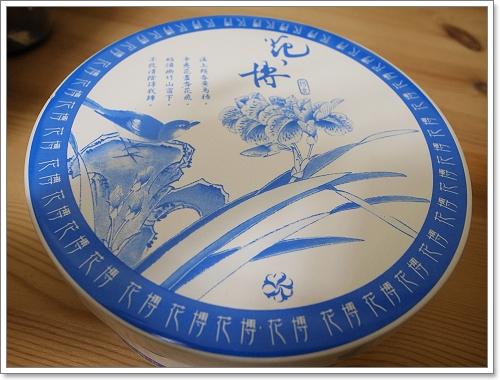 2010-12-21_花博燒陶便當_005.jpg