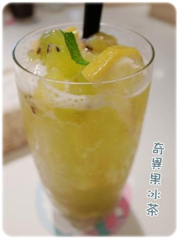 Dazzling Cafe蜜糖吐司_008.jpg