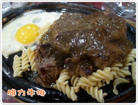 2010-11-02_東湖佳佳牛排_012.jpg