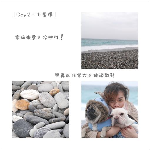 2009-12-25_花蓮行_001.jpg