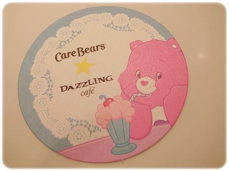 Dazzling Cafe蜜糖吐司_006.jpg