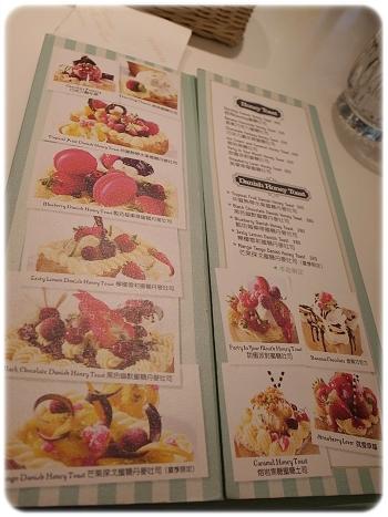 Dazzling Cafe蜜糖吐司_004.jpg