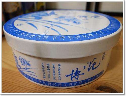 2010-12-21_花博燒陶便當_007.jpg