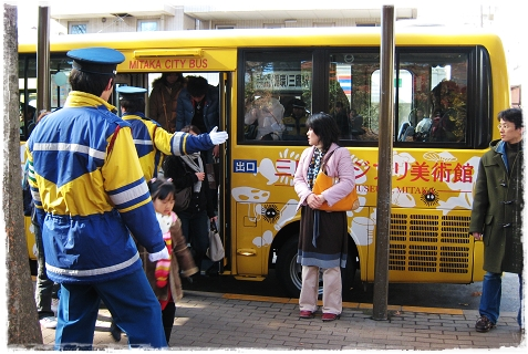 2007-12-16_東京-鷹之森吉普力