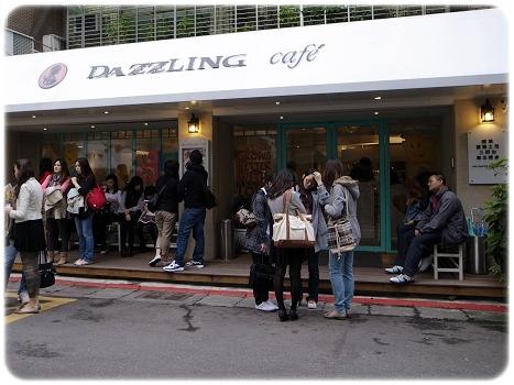 Dazzling Cafe蜜糖吐司_001.jpg