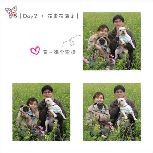 2009-12-25_花蓮行_008.jpg
