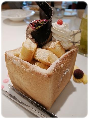 Dazzling Cafe蜜糖吐司_009.jpg