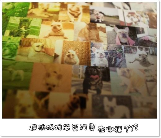 法鬥月曆_003.jpg
