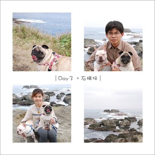 2009-12-25_花蓮行_007.jpg