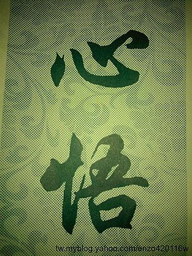 MYumDAo5RQ7ZHS_vcyqxhg.jpg